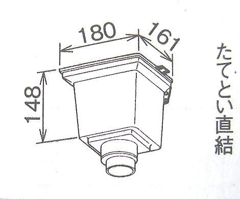 角マス(小) 図