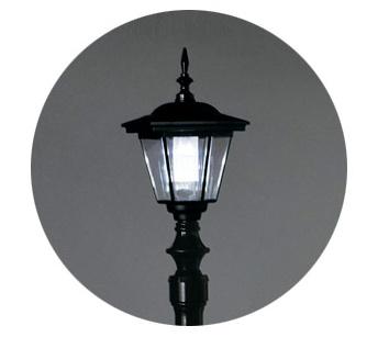 スタンドポスト 街路灯