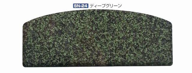 SN24ディープグレーン
