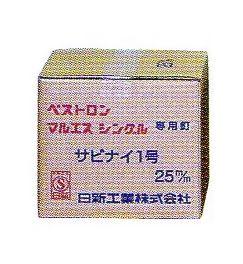 シングル釘 25mm