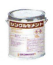 シングルセメント 3kg缶